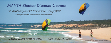 trainer-kite-coupon